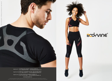 Bodyvine Compression Wear Look Book-2018 Bodyvine is pleased to release 2018-19 Look Book of Triple-Compression Wear series.
