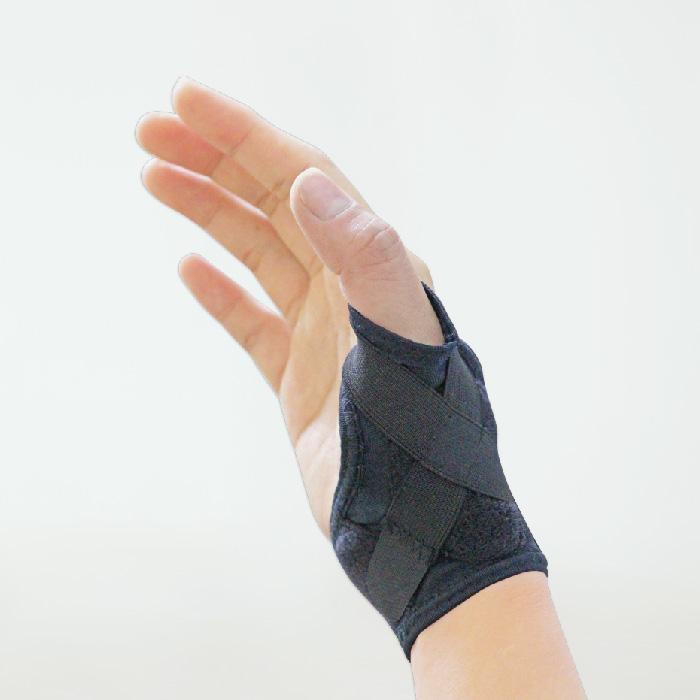 BodyVine-Ultrathin Thumb Stabilizer