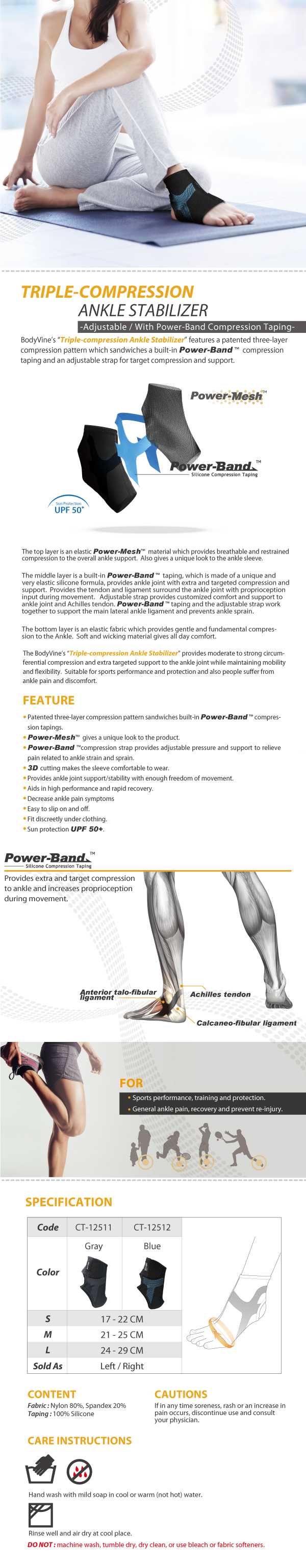 Triple-Compression-Ankle-Stabilizer_Power-Band-Compression-Taping