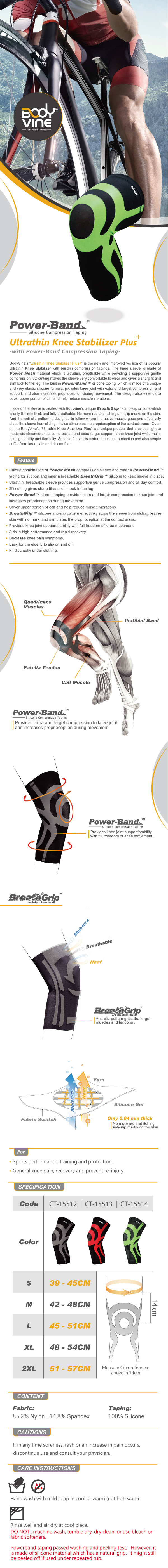 Ultrathin-Knee-Stabilizer-Plus_Power-Band-Compression-Taping