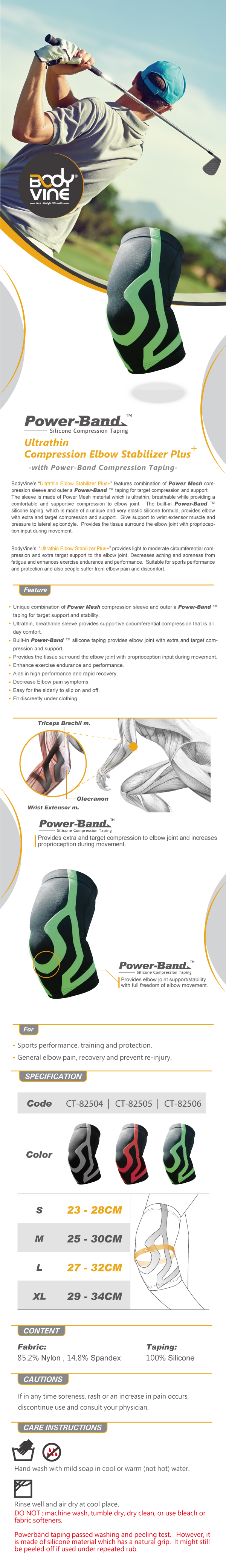 Ultrathin-Compression-Elbow-Stabilizer-Plus_Power-Band-Compression-Taping