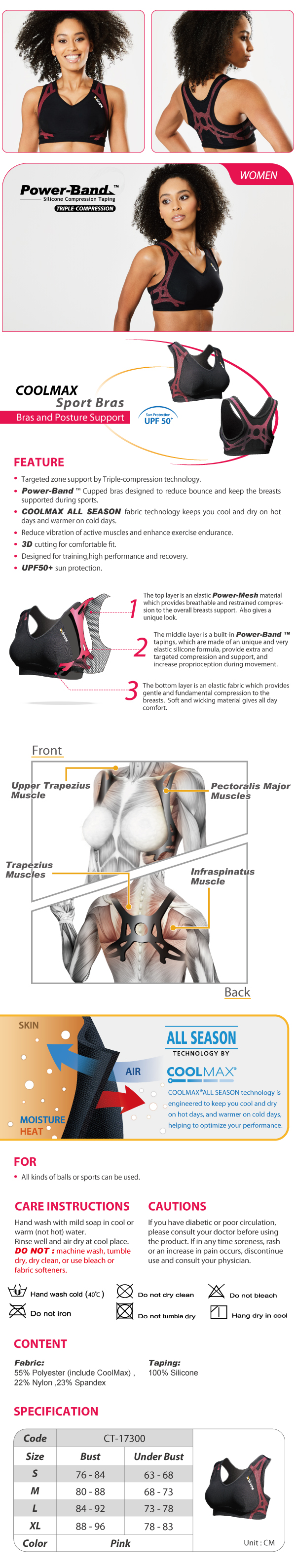 CT-17300-SportBras/en/BodyVine-CoolMax-Compression-SPort-Bras-and-Posture-Support