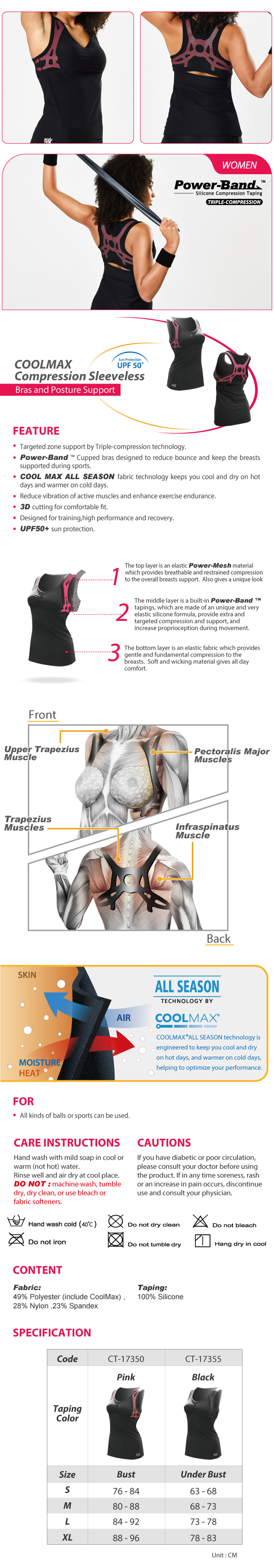 COOLMAX Compression Sleeveless-Bras and Posture Support-